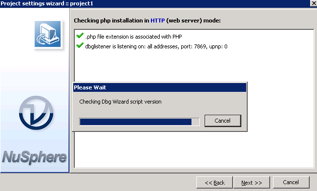 phped_projectsettings_6